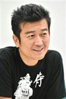 【話の肖像画】ポケットマルシェ代表・高橋博之(44)(3)