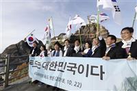 竹島上陸の韓国議員に公開質問状送付へ 超党派議連