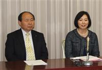 立憲民主、栃木で新人・加藤千穂氏擁立へ 参院選