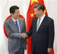 【阿比留瑠比の極言御免】中国には譲歩しないことが肝心