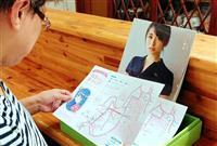 「欅坂46」長濱ねるさんが幼少期過ごした長崎・五島のゆかりの地マップが人気