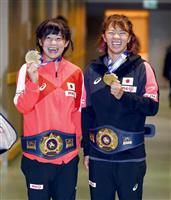 川井梨が2年連続金メダル 世界レス、向田も2年ぶりV