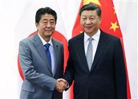【中国点描】習主席に言わねばならぬ3つのこと
