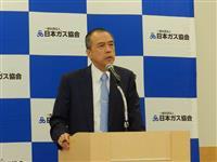 サウジ記者死亡 原油やLNGの市況に及ぼす影響を注視 日本ガス協会の広瀬会長