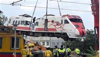台湾・脱線事故 2年で25回、安全不備に批判
