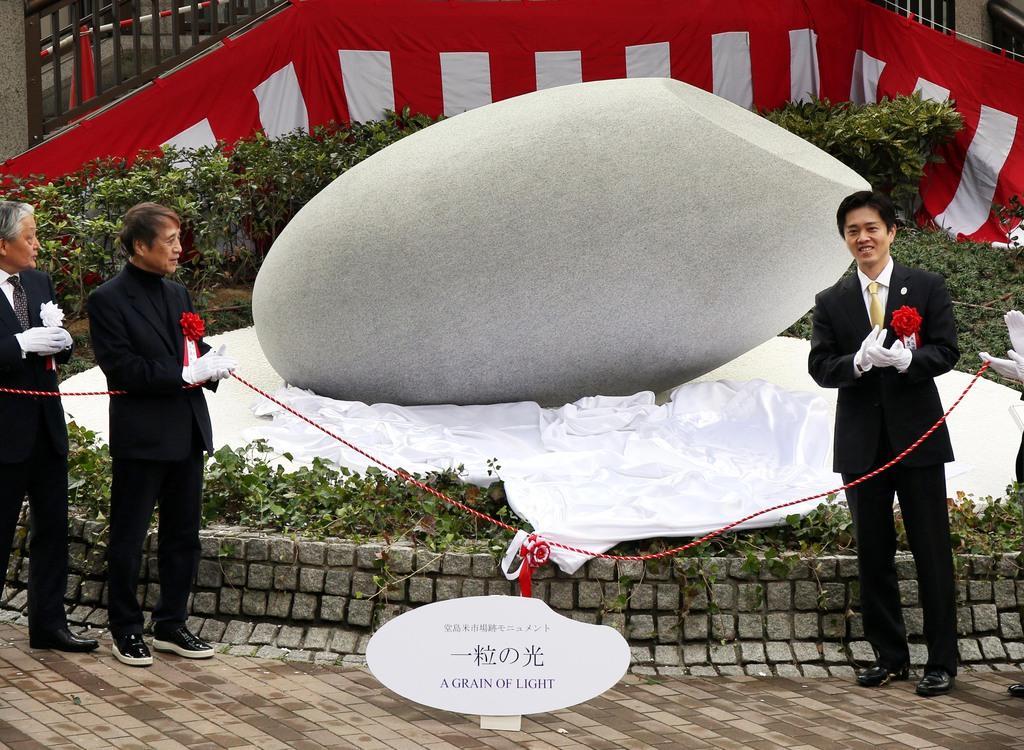 巨大米粒が大阪・堂島に出現 新...