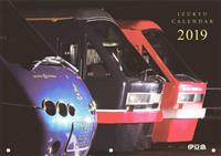 鉄道ファン撮影の写真厳選…「伊豆急カレンダー」
