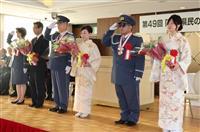 「安心・安全のため邁進」 千葉県民の警察官表彰式