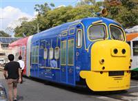 「チャギントン」が観光車両に 来年3月16日運行開始 岡山