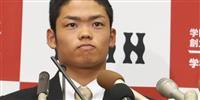 【ドラフト】速報(2)根尾は中日、小園は広島が交渉権獲得