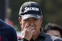 松山英樹と小平智が8打差27位 HSBCチャンピオンズゴルフ第1日