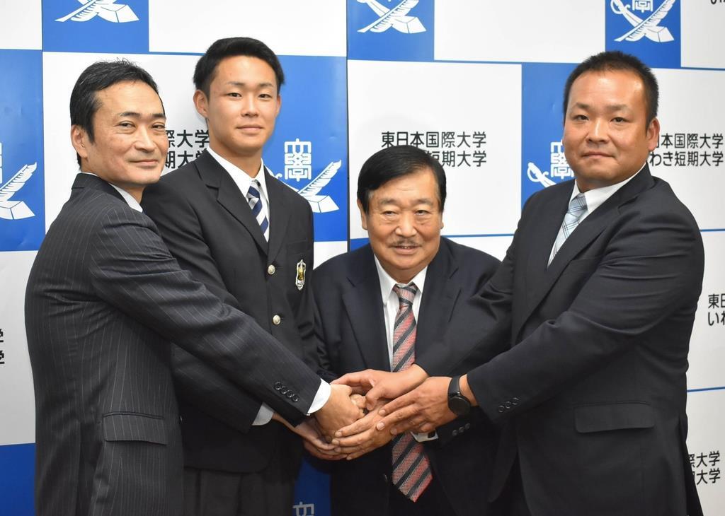 ドラフト】西武4位指名の東日本...