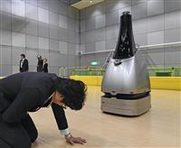 警備ロボで駅の安全向上 AI搭載、11月実証実験
