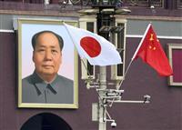 """天安門前で翻る日の丸 中国一転して""""熱烈歓迎"""" 存在感増す李克強首相"""