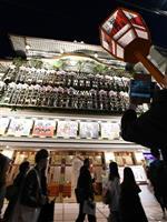 待ってました南座 江戸時代から続く芸能の聖地に再び活気 2年9カ月ぶりの新開場