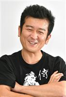 【話の肖像画】ポケットマルシェ代表・高橋博之(44)(5)