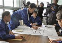 島根原発で複合災害訓練 大地震想定、3000人参加