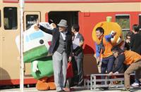 渡辺謙さん只見線で福島へ 豪雨被害からの復旧を応援