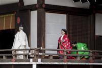 絢子さま、先祖に結婚ご報告 宮中三殿をご拝礼