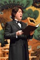 【動画】神楽と西洋音楽が融合 カウンターテナー、本岩孝之さんが「縄文神楽」に挑戦