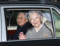 【皇室ウイークリー】(562)両陛下が世界文化賞にご臨席 皇后さま84歳「全ての方に感…