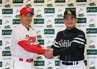 日本シリーズ控えた広島、ソフトバンク両監督が意気込み