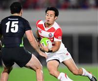 日本代表、世界選抜に惜敗 ラグビー強化試合