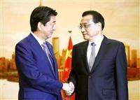 日中が第三国での経済協力を確認 安倍首相も呼びかけ 企業関係者ら北京でフォーラム
