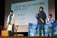 旧避難区域の学校で8年ぶりの文化祭 福島・川俣町
