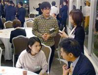 """関西中小企業 新卒採用で""""接近戦""""就活ルール廃止で"""