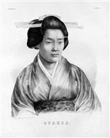 シーボルト日本の妻、つづる愛情 オランダに追放後の手紙発見「思い焦がしています」