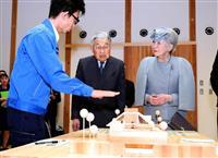 両陛下、高知県ご訪問 林業大学校をご視察