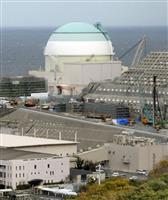 伊方原発3号機が1年ぶり再稼働 11月に営業運転移行 四国電力