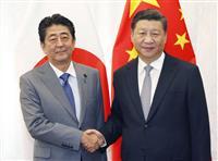 【田村秀男のお金は知っている】「消費税増税」と「デフレ」が習主席を助けるのか