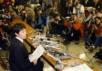 【平成の証言】「議員辞職することになりました。記者会見などが二転三転した点、私らしくな…