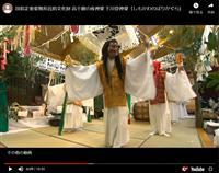 神楽次代へ動画で継ぐ 宮崎県が配信 アクセス数、3年で10倍