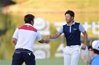 木下裕とH・W・リューが首位 マイナビ男子ゴルフ第3日