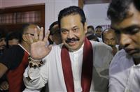 スリランカで中国接近の前大統領が首相就任 大統領、議会停止を宣言 政治的混乱拡大