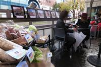 被災・安平町の農家応援マルシェ、札幌で開催 北海道地震
