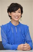 【TVクリップ】「SUITS/スーツ」鈴木保奈美 リカからチカへ