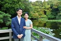 絢子さま、29日ご結婚 明治神宮で挙式