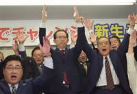 福島県知事選、現職の内堀雅雄氏が再選