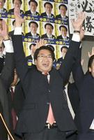 新潟市長に自民党支持の新人 与野党対決の連敗止める
