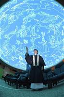 お寺楽しいよ、若者よ来たれ 福岡・光専寺など本堂でミラーボール・星座投影