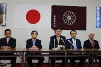 山梨知事選 自民県連会議、5人が欠席 長崎氏推薦「国と連携」