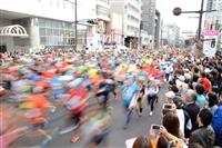 1万3千人が快走 第3回水戸黄門漫遊マラソン