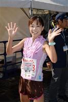 水戸黄門漫遊マラソン 女子優勝の吉田香織さんに聞く