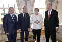 シリア内戦収束目指し4カ国首脳が会議 トルコと独仏露