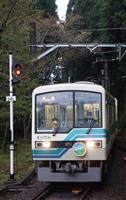 台風21号被害の叡山電鉄、53日ぶり全線再開