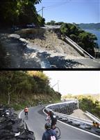 自転車でしまなみ海道満喫 豪雨復興支援も